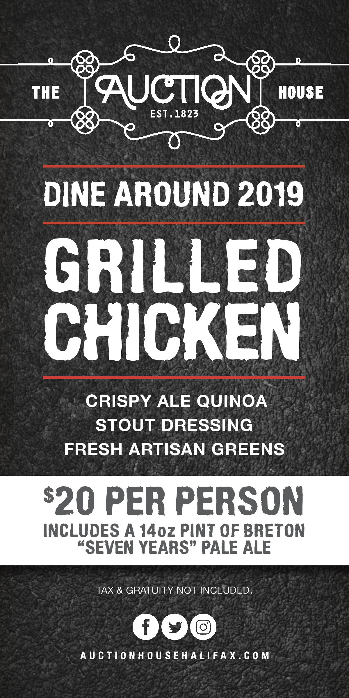 dine-around-2019