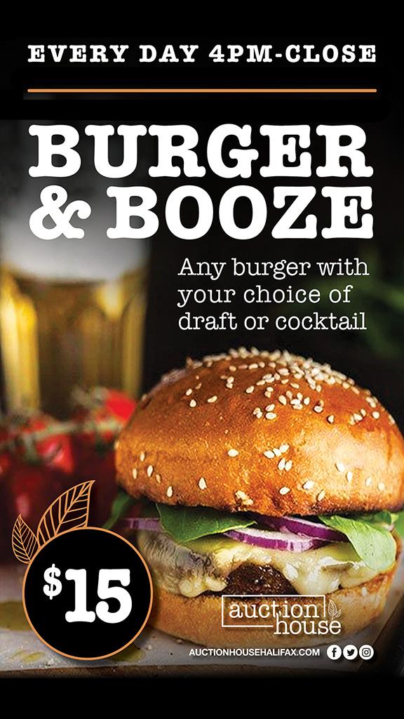 ah_burgerbooze
